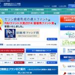 セゾン投信と日本郵便の資本提携でファンドのコストは上がる?